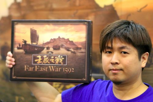 Board Game: Far East War 1592
