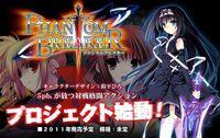 Video Game: Phantom Breaker