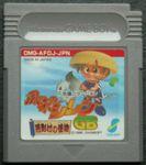 Video Game: Fushigi no Dungeon: Furai no Shiren GB: Tsukikagemura no Kaibutsu