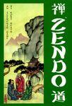 Board Game: Zendo
