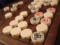 Board Game: Banqi