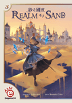 Board Game: Realm of Sand