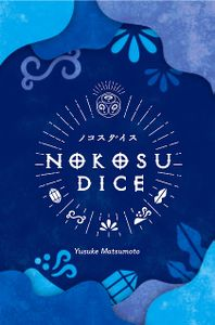 Nokosu Dice Cover Artwork
