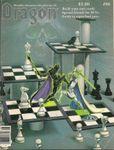 Issue: Dragon (Issue 86 - Jun 1984)
