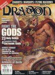 Issue: Dragon (Issue 294 - Apr 2002)