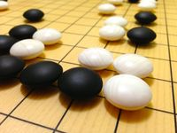 Board Game Subdomain: Abstract Games