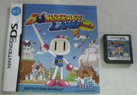 Video Game: Bomberman Land Touch!