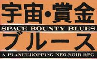 RPG: Space Bounty Blues
