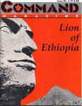 Board Game: Lion of Ethiopia