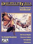 RPG Item: Dwarven Halls