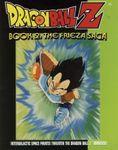 RPG Item: Book 2: The Frieza Saga