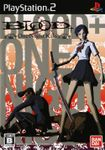 Video Game: Blood+: One Night Kiss