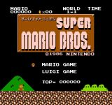 Video Game: All Night Nippon Super Mario Bros.