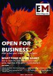 Issue: Ethos Magazine (Issue 4 - Apr 2005)