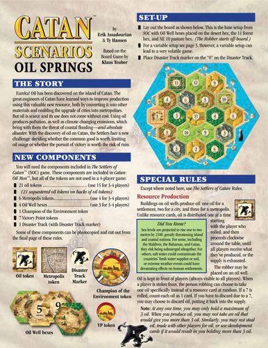 カタンシナリオ:油田