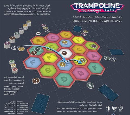 Board Game: Trampoline Park