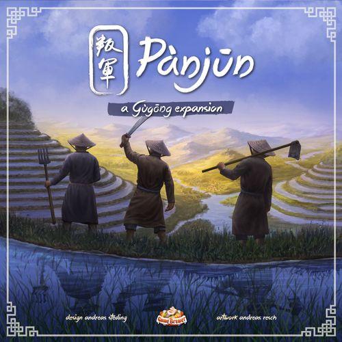 Board Game: Gùgōng: Pànjūn