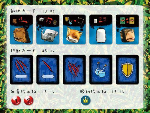 Taiwan Boardgame Design (TBD) PRE-ORDER for Tokyo Game Market 2017