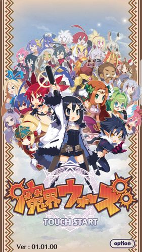 First Impressions: Makai Wars (game featuring Disgaea/Nippon