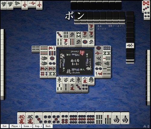 Playing mahjong on tenhou net | BoardGameGeek