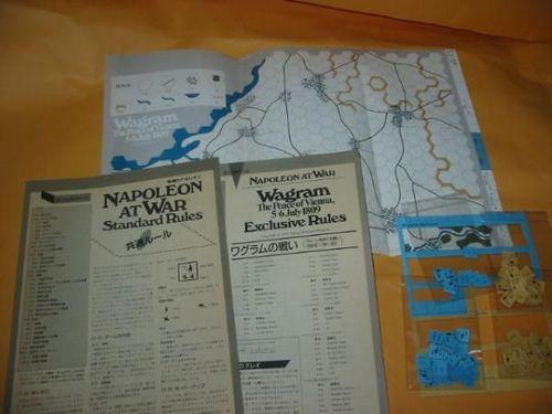 Board Game: Napoleon at War: Four Battles
