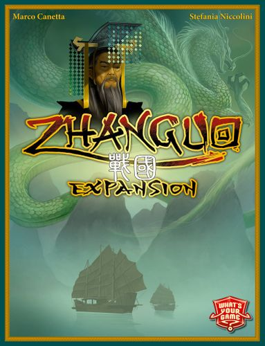 Board Game: Zhanguo: Expansion