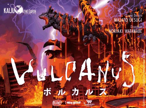 Board Game: Vulcanus