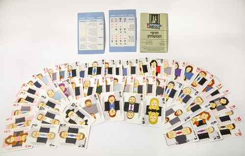 Board Game: Kombina in the Knesset