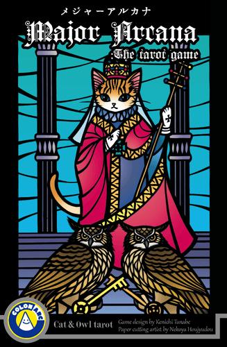 Board Game: Major Arcana: The Tarot Game