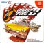 Video Game: Crazy Taxi 2
