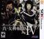 Video Game: Shin Megami Tensei IV