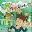 Board Game: Osaki ni Shitsurei Shima-su!!