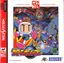 Video Game: Saturn Bomberman