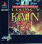 Video Game: Blood Omen: Legacy of Kain
