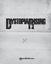 RPG Item: Dystopia Rising Tabletop Corebook