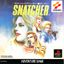 Video Game: Snatcher