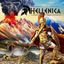 Board Game: Hellenica: Story of Greece