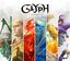 Board Game: Glyph Chess