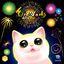 Board Game: Fireworks