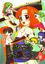 Video Game: Higurashi Daybreak