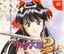 Video Game: Sakura Taisen 2 ~ That Thou May Never Die