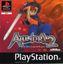 Video Game: Alundra 2