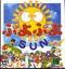 Video Game: Puyo Puyo SUN