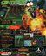 Video Game: Centipede (1998)