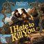 Board Game: The Princess Bride: I Hate to Kill You