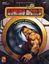 RPG Item: GWQ1: Mutant Master