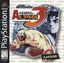 Video Game: Street Fighter Alpha 3