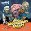 Board Game: MoonQuake Escape