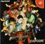 Video Game: Street Fighter III 3rd Strike
