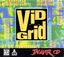 Video Game: Vid Grid